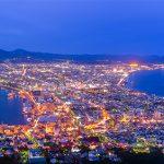 Rush Street hopes to win license for IR in Hokkaido, Japan