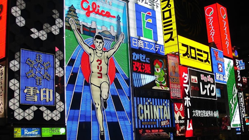 Japan announces casino advertising restrictions