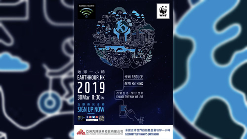 """APE fully supports """"Earth Hour 2019"""" create a bright future for next generation"""