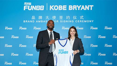 FUN88 signs basketball legend Kobe Bryant as brand ambassador