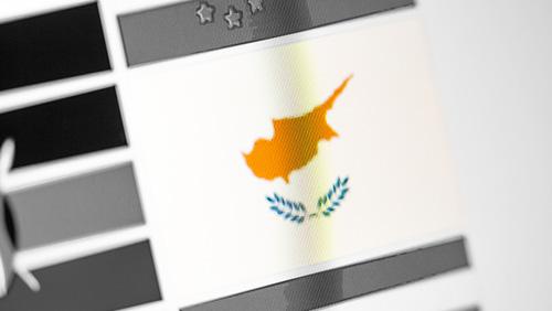 Cyprus now has a third satellite casino