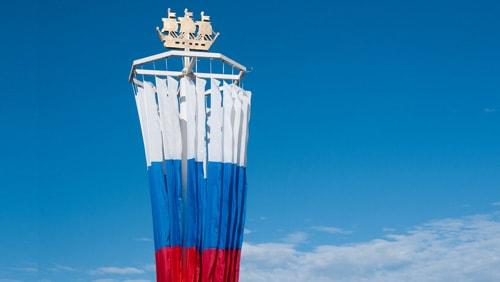 Primorye Gambling Zone to Open 11 Casinos by 2023