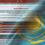 BetOlimp defiant as Kazakhstan goes to war with bookmakers