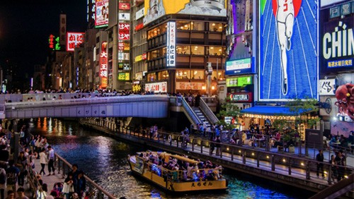 Osaka looking for potential 2026 integrated resort opening