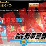Taiwan busts support network for bogus Sands Macao gambling site
