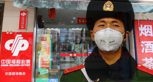 china-extends-lottery-sales-suspension-coronavirus