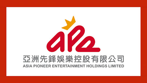 APE entered into the Operating Lease Agreement in Cebu Casino