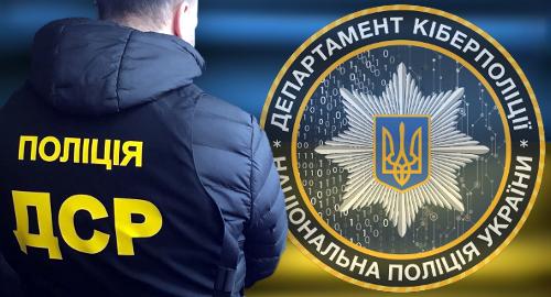 betting business ukraine