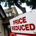 PriceReduced