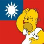 TaiwanD'oh