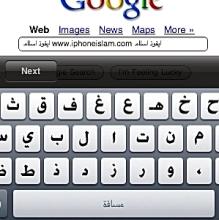 Internet regulators okay domains written in Arabic script