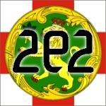 2e2-Alderney-License