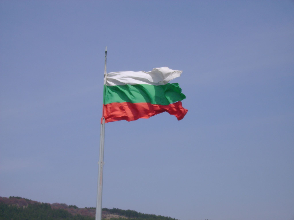Bulgaria faces backlash over prohibition plans