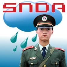 China accuses Shanda Interactive of online gambling; Cambodians bet on rain