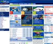 Mybet.com sponsors German national handball team
