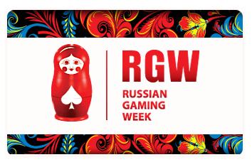 Gambling Conference - Russian Gaming Week 2011