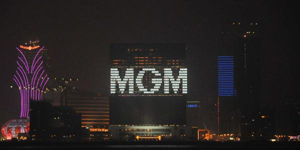 MGM gains majority control of Macau business