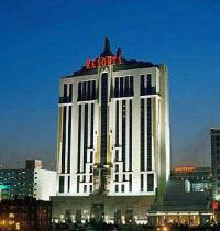 Resorts-Casino-Hotel-Atlantic-City
