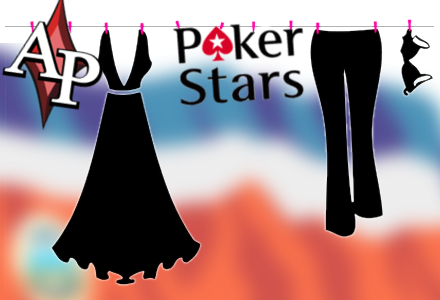 ap-pokerstars-cash-laundered-thumb