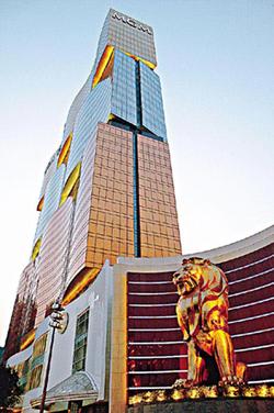 MGM China relies gambling on Macau