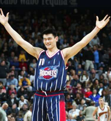 Yao Ming retires from locked out NBA