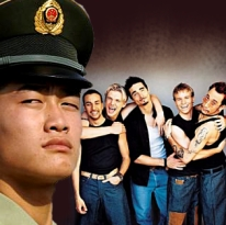 China in fierce battle against 'evil' gambling and the Backstreet Boys