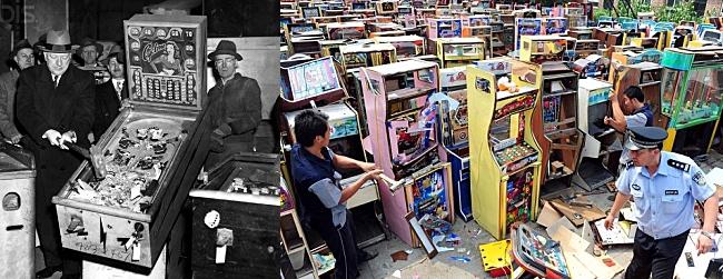 china-slot-machines-smash