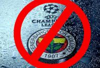 Turkish football club Fenerbahce banned