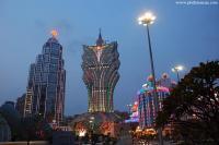 Macau Chinese bank investment
