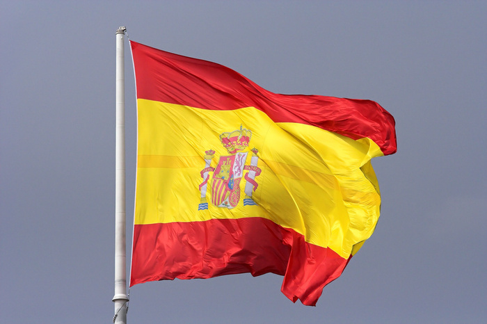 Spain confirms four companies; Betfair new casino and ad; Latest in the whip row