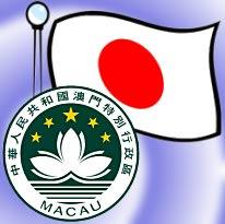 Macau reassures operators on Cotai; Japan inches toward casino bill consensus