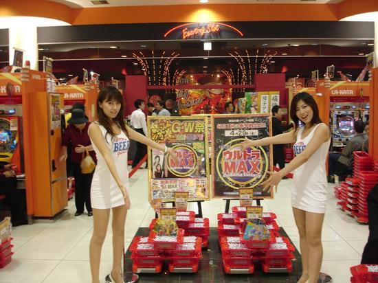 Japan closer towards casino legalisation to aid tsunami recovery