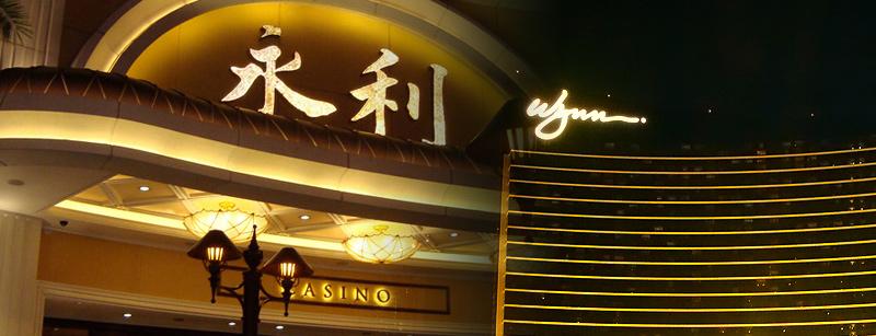 Wynn Macau and Wynn Las Vegas