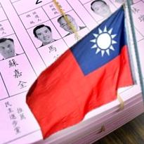 Taiwan election brings police scrutiny, casino uncertainty; Macau slot parlor ban