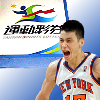 Jeremy Lin's remarkable run boosts Taiwan Sports Lottery betting