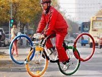 olympic rings bike