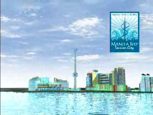 Pagcor Entertainment City