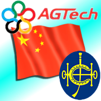 agtech-china-sichuan-tianjin-bookies