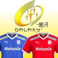 galaxy-earnings-cardiff-city-asia-jersey
