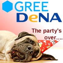 japan-social-games-gacha-gree-dena