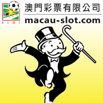 macau-slot-sports-betting-monopoly-extended