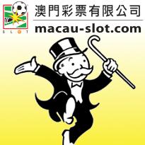 macauslot betting line