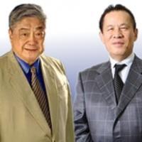 Kazuo Okada john gokongwei manila casino