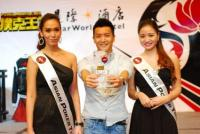 APT Macau 2012 Main Event Champion Carlos Chang