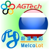 AGTech revenue up; MelcoLot shed manufacturing arm; Thai online lottery delay