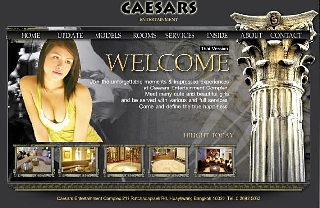 caesars-entertainment-massage-parlor