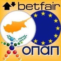 betfair-cyprus-opap