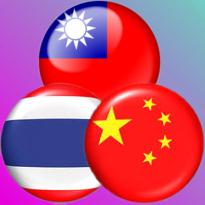 taiwan-china-thailand-lotteries