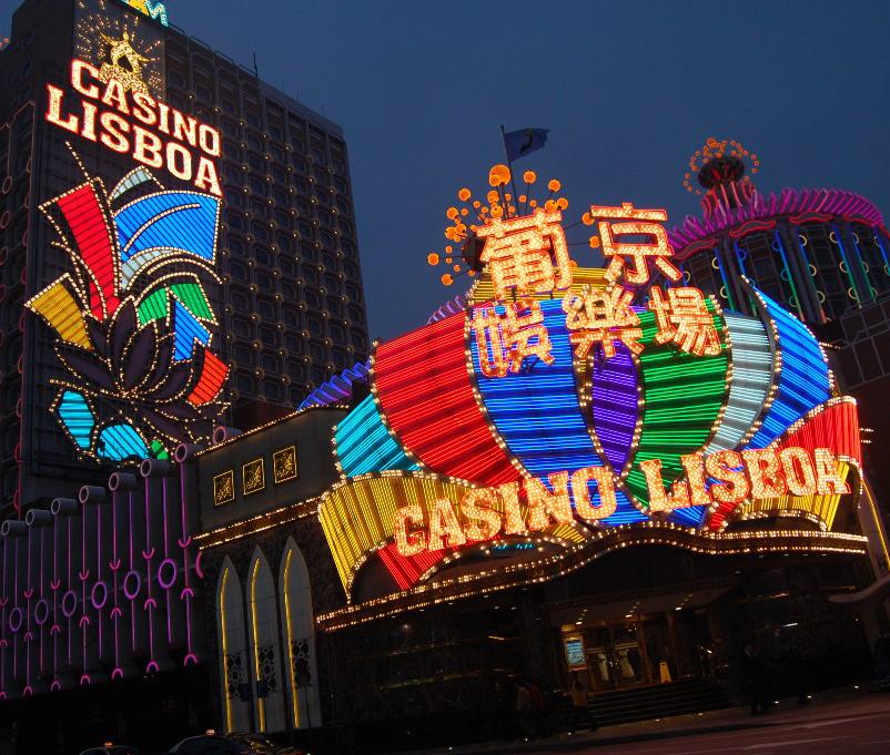 Casino lisboa macau