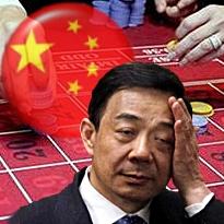 bo-xilai-macau-casino-junkets